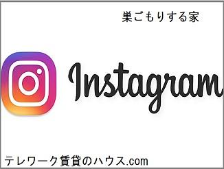 Instagramはこちら♪